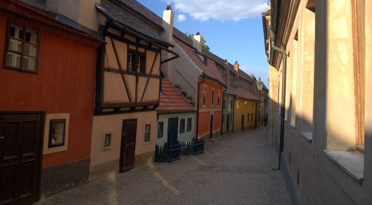 Золотая улочка